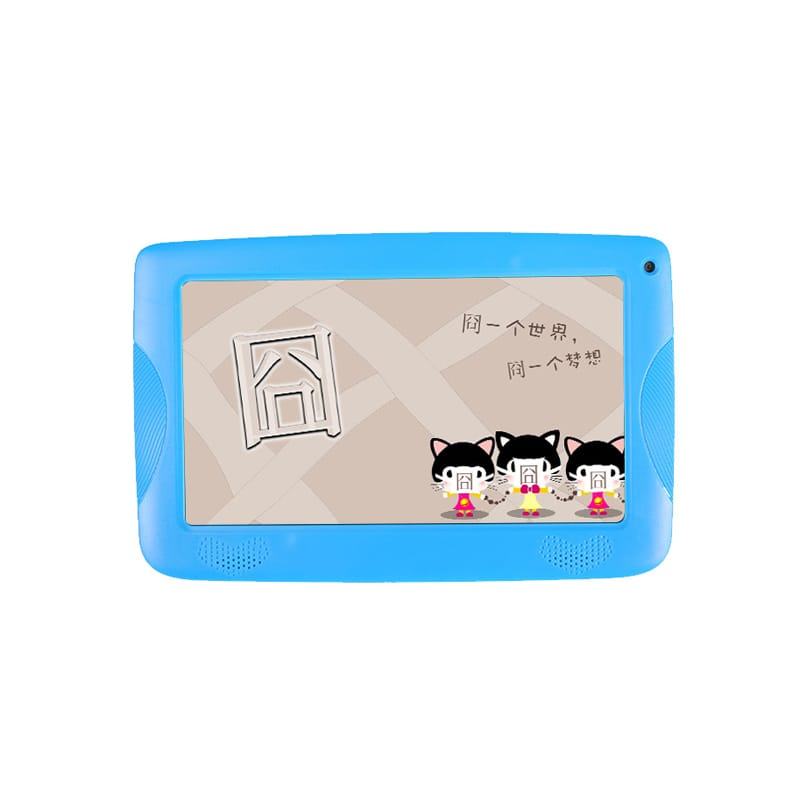 Kids Tablet 7 Inch Android Wholesale of 2017 Blue - Shenzhen Byelecs Technology Co., Ltd