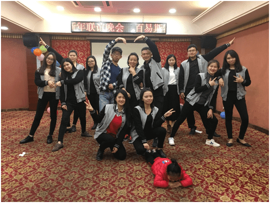 2018 New Year Party of BES Tablet PC Manufacturer