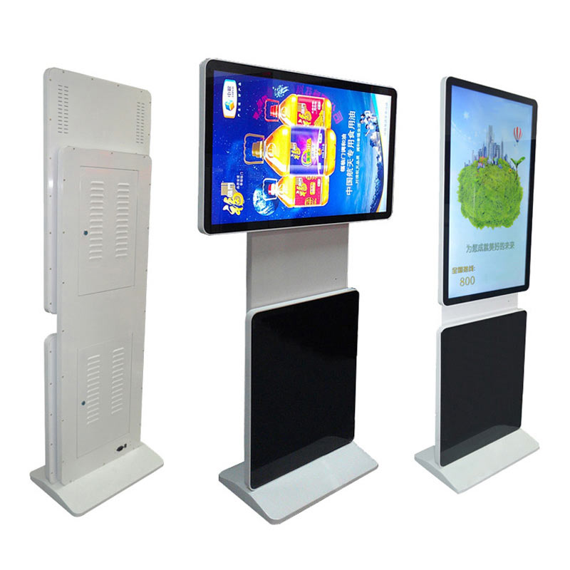 Advertising machine 32 inch LED vertical lcd remote contro oem